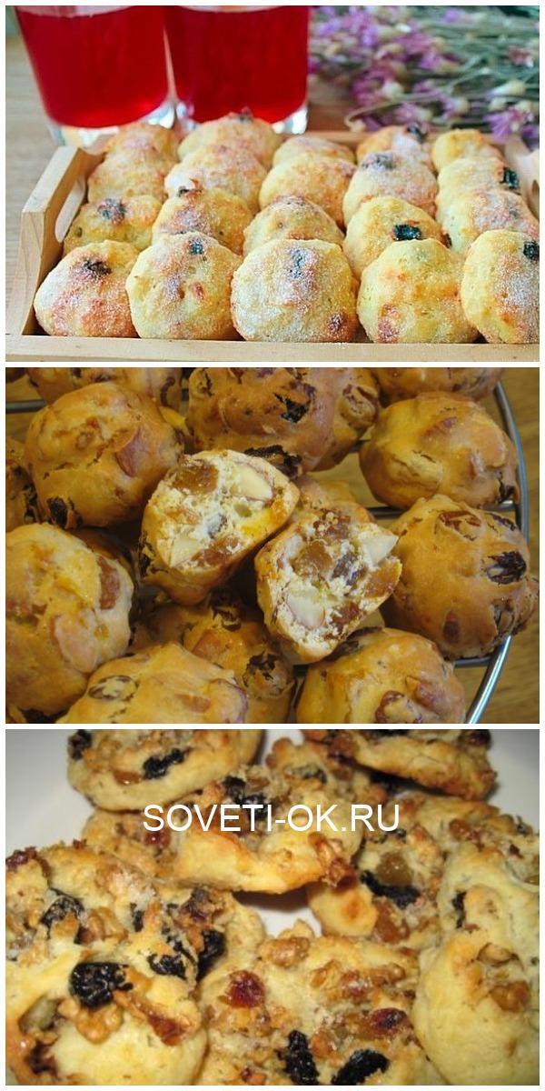 Такое вкусное, полезное творожное печенье - нежнее нежного, вкуснее вкусного!
