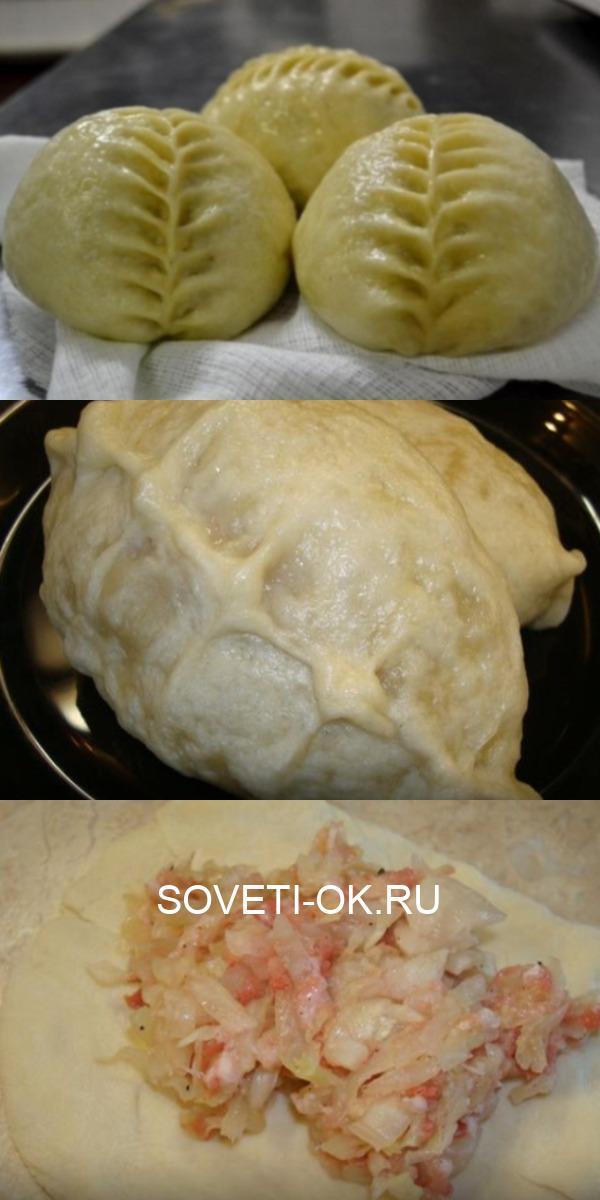 Оригинальный рецепт очень вкусных пирожков!