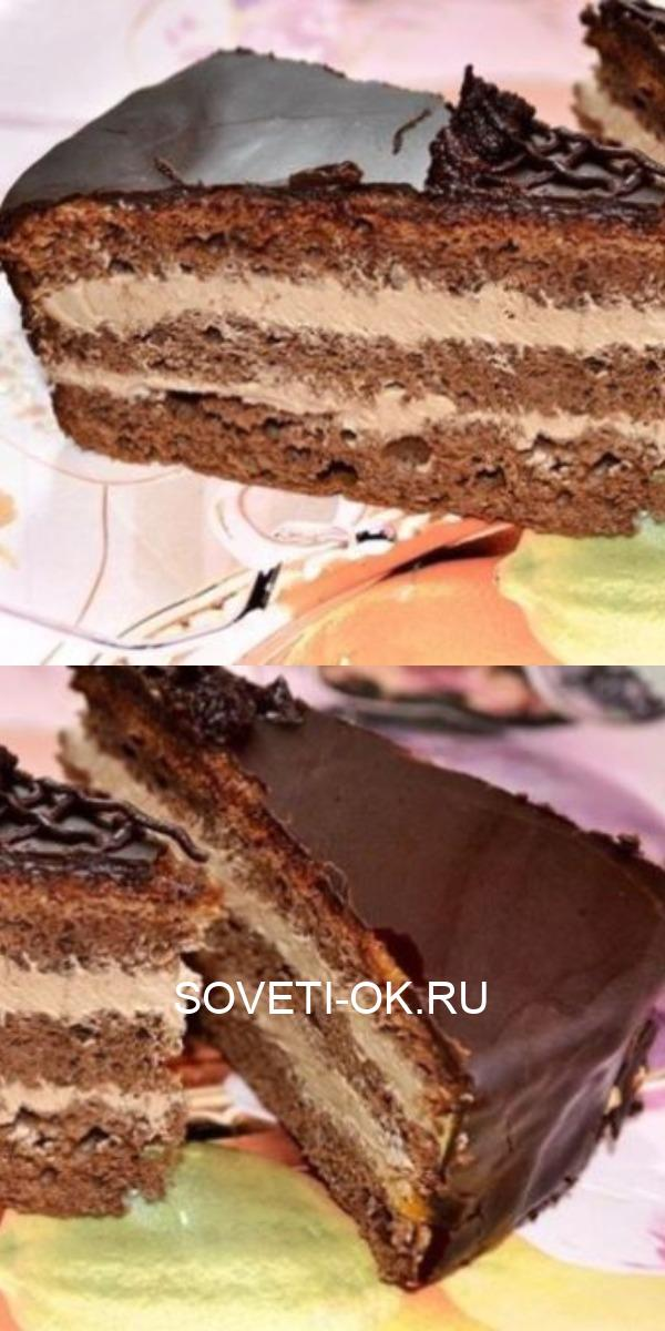 Торт «ПРАГА» по ГОСТу.