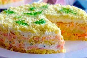 Праздничный салат «Фурор»