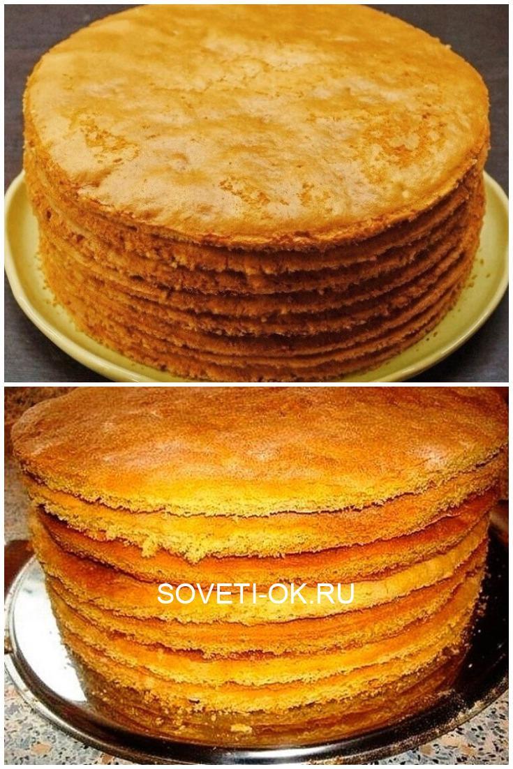 Как быстро приготовить коржи для торта