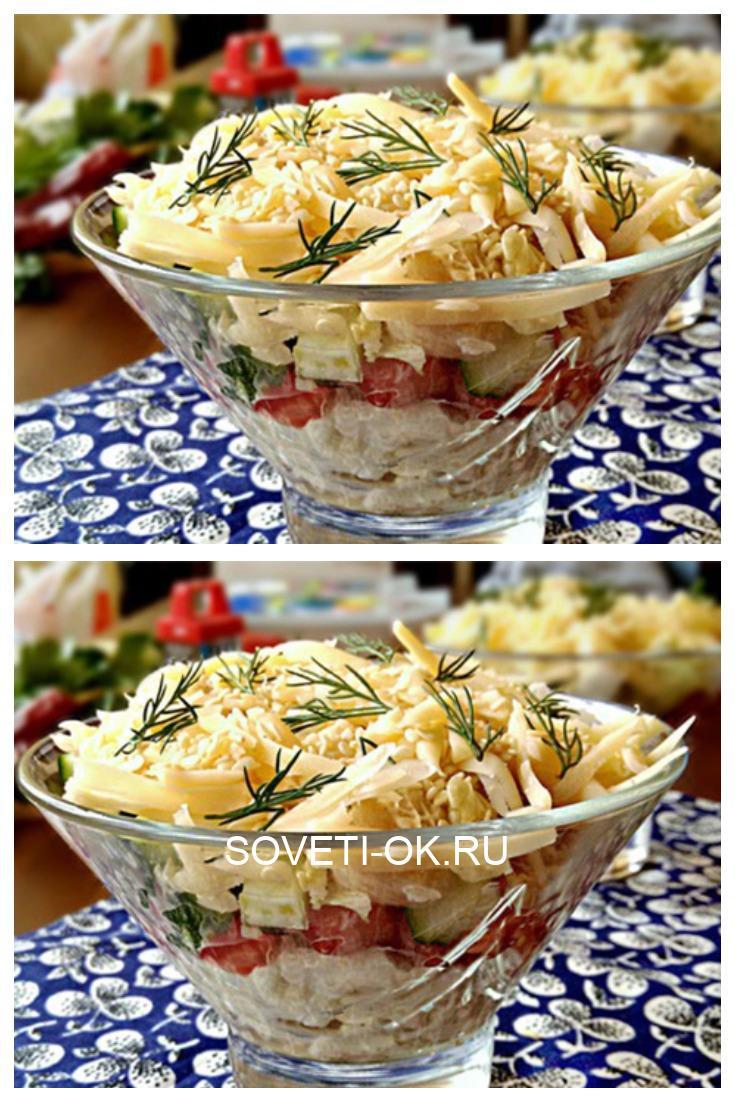 Овощной салат с курочкой