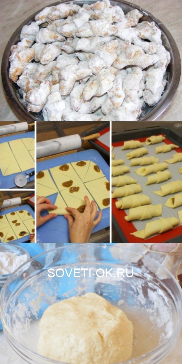 Ореховые рогалики — ароматное лакомство, от которого домашние будут в восторге.