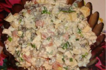 Рецепт попросила даже свекровь. Новый любимый салат нашей семьи «Жозефина» 1